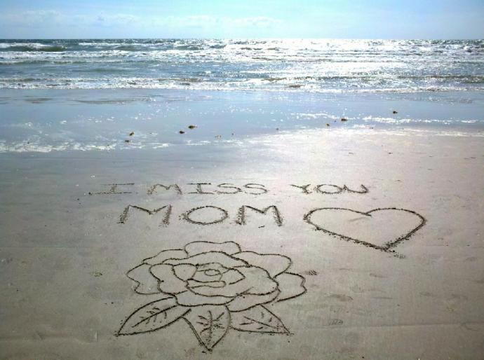 i-miss-you-mom
